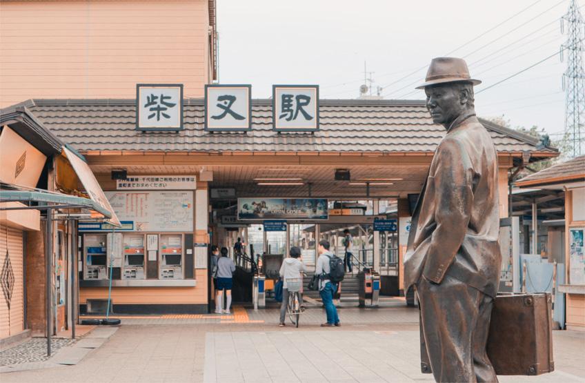 เที่ยวโตเกียว Shibamata