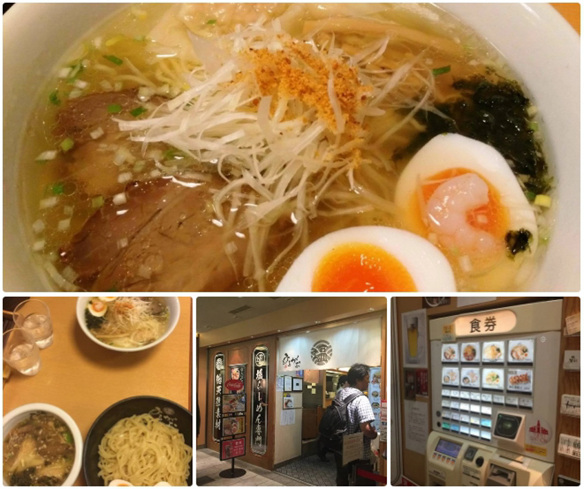 ร้านราเมง เมืองโตเกียว ประเทศญี่ปุ่น