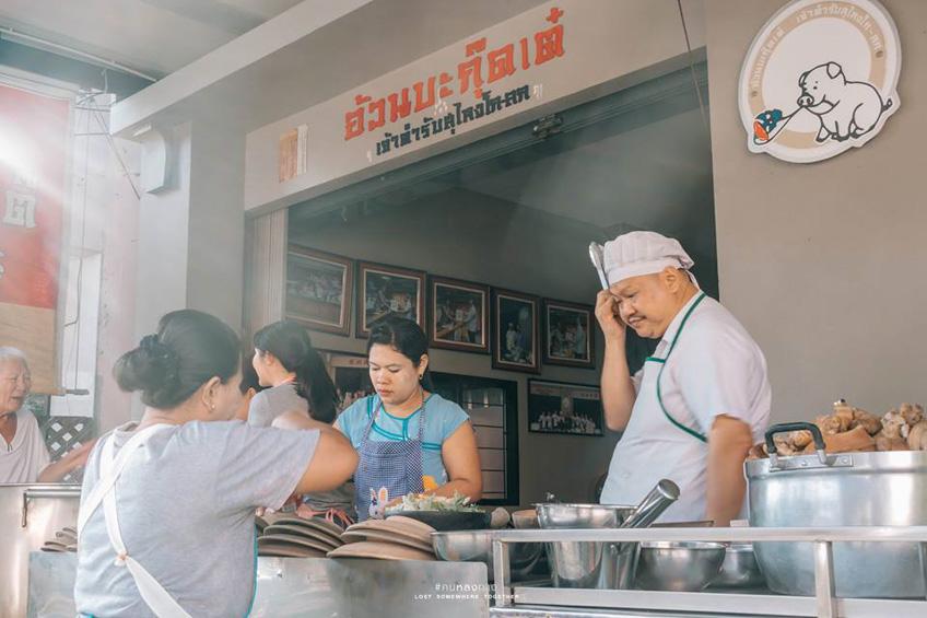 ร้านอาหาร สุไหงโก-ลก นราธิวาส