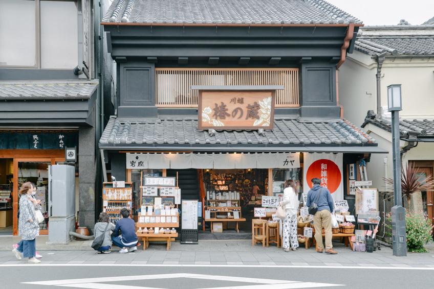 เที่ยวญี่ปุ่น ฉบับมินิมอล Kawagoe