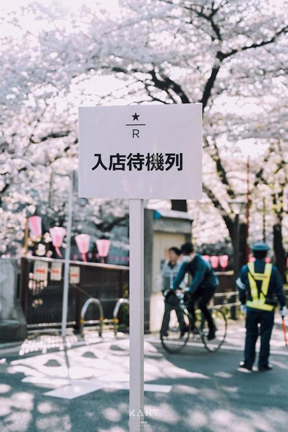 เที่ยวโตเกียว Starbucks Reserve Roastery Tokyo