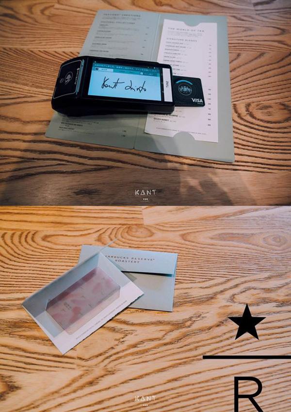 เที่ยวโตเกียว Starbucks Tokyo