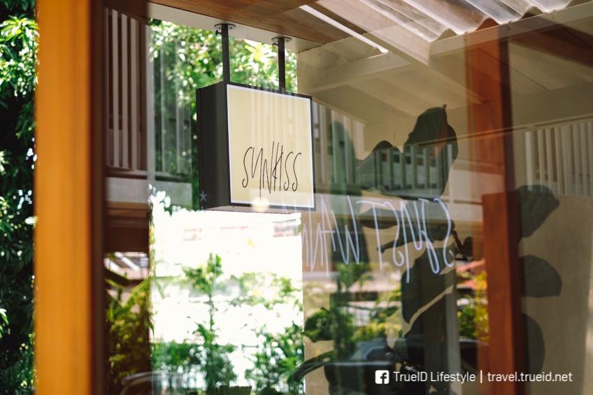 SUNKISS pool.bed.cafe คาเฟ่เปิดใหม่ กรุงเทพ ร้านสวย