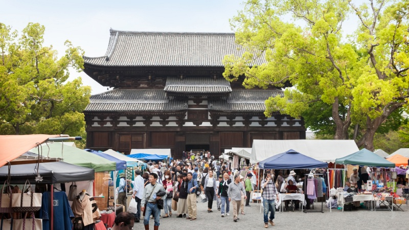 Kobo-san Toji Temple ตลาดวัดโทจิ เกียวโต