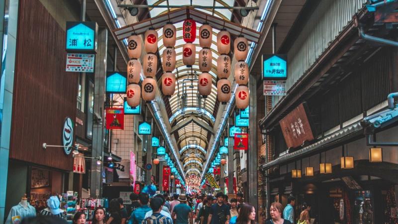 Shin Kyogoku ตลาดชินเกียวโกคุ เกียวโต
