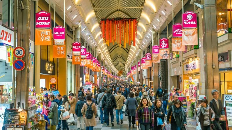 Nishiki Market ตลาดนิชิกิ เกียวโต