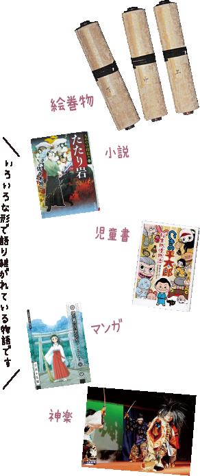 miyoshi mononoke museum พิพิธภัณฑ์อสูร โยไค ฮิโรชิม่า
