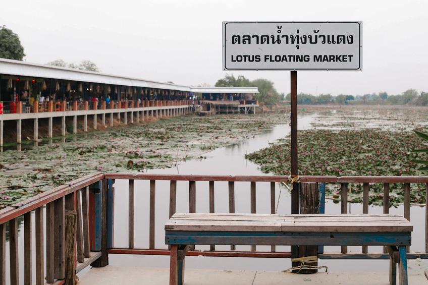 ตลาดน้ำทุ่งบัวแดง ณ บางเลน ตลาดน้ำนครปฐม