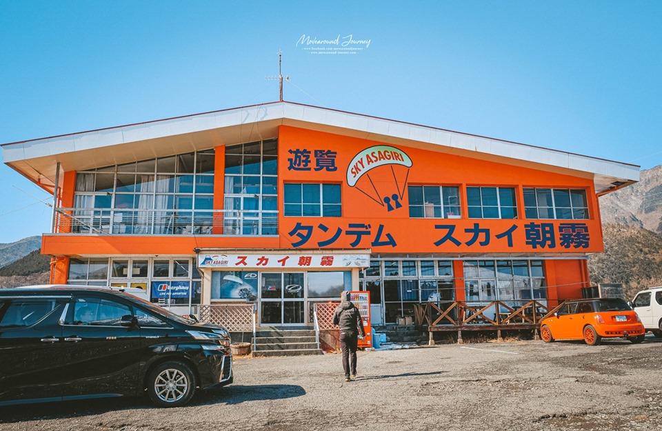 ที่เรียน Paragliding ภูเขาฟูจิ ญี่ปุ่น