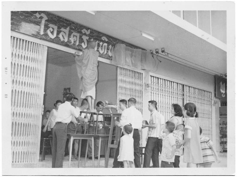 ทิพย์รส ร้านไอศกรีมไทยระดับตำนาน ย่านเตาปูน