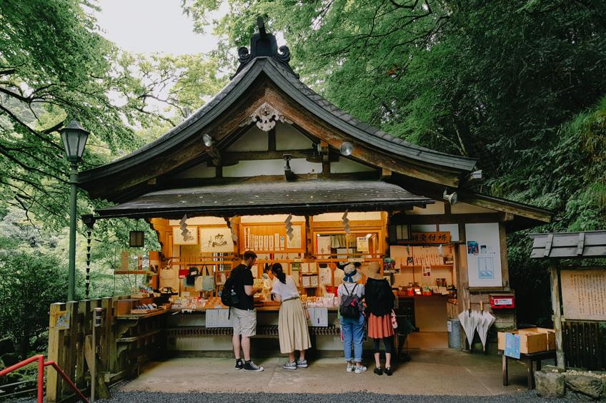 ศาลเจ้าคิฟุเนะ ที่เที่ยวรอบเกียวโต