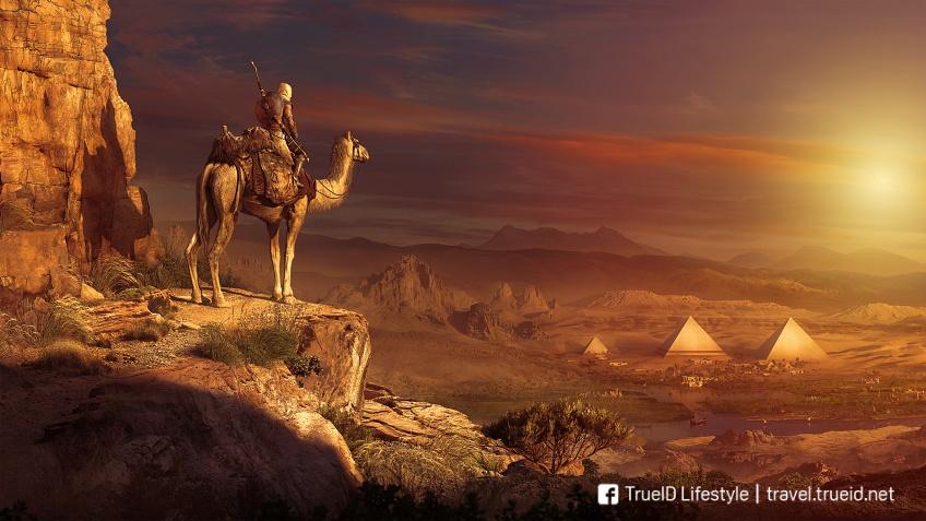 พีระมิด อียิปต์ สมัยโบราณ