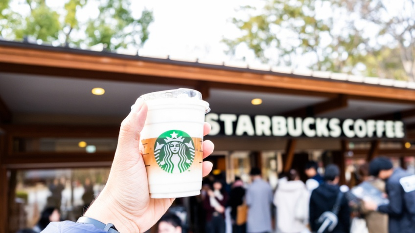Starbucks Ueno Onshi Park