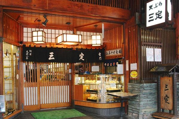 ร้านเทมปุระ เก่าแก่ที่สุดในญี่ปุ่น