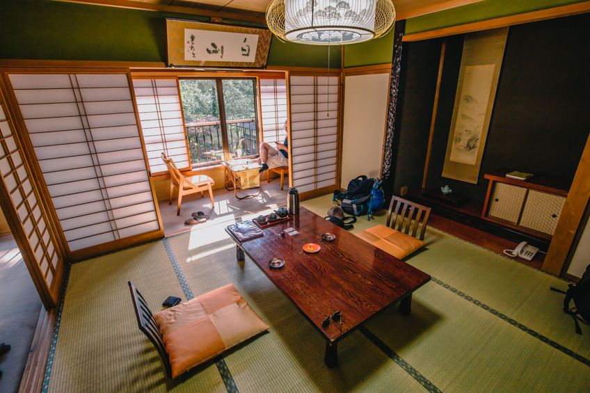 ที่พักชิราคาวาโกะ