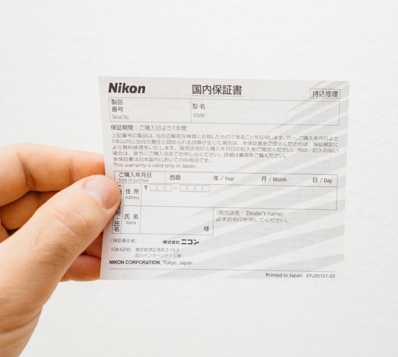 Nikon Warranty Card