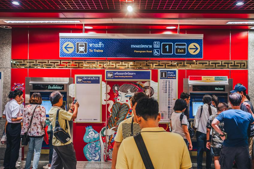 MRT สถานีวัดมังกร ที่เที่ยวใกล้ MRT