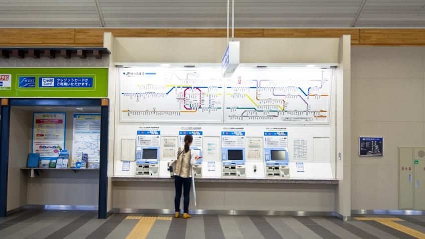 ตู้ขายตั๋ว ประเทศญี่ปุ่น