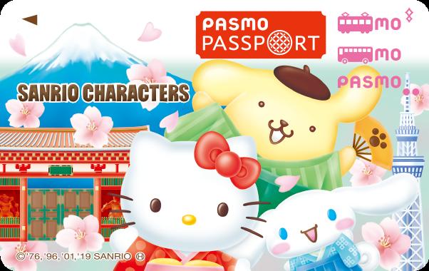บัตร Pasmo ญี่ปุ่น