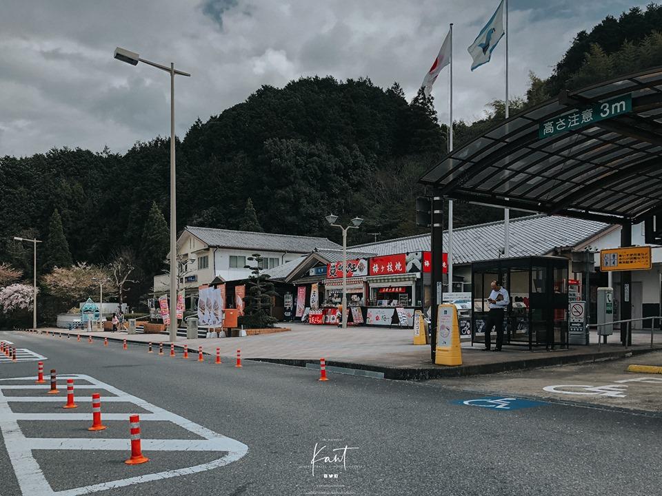 จุดพักรถญี่ปุ่น