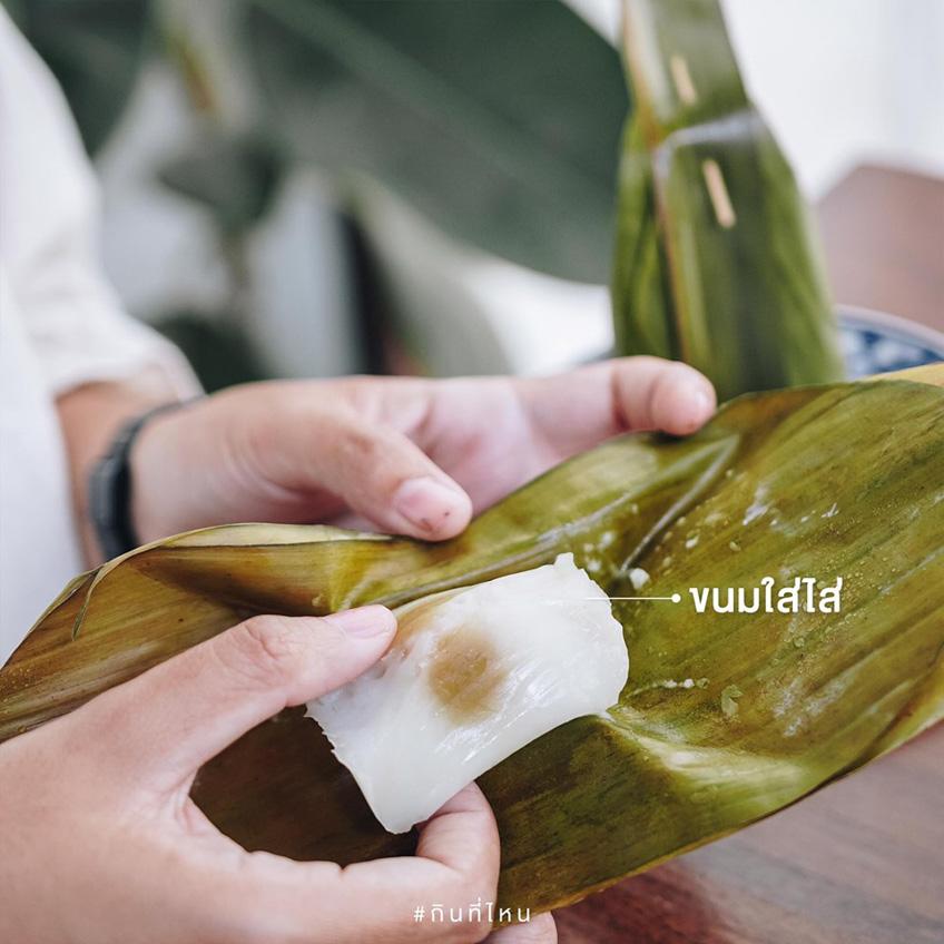 คาเฟ่อยุธยา บ้านข้าวหนม ขนมไทย
