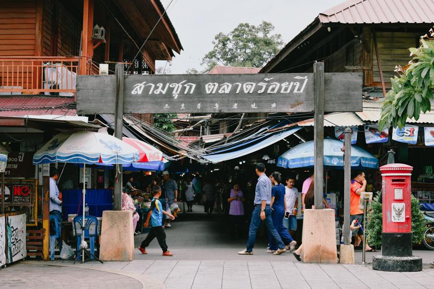 ตลาดสามชุก ตลาดโบราณ