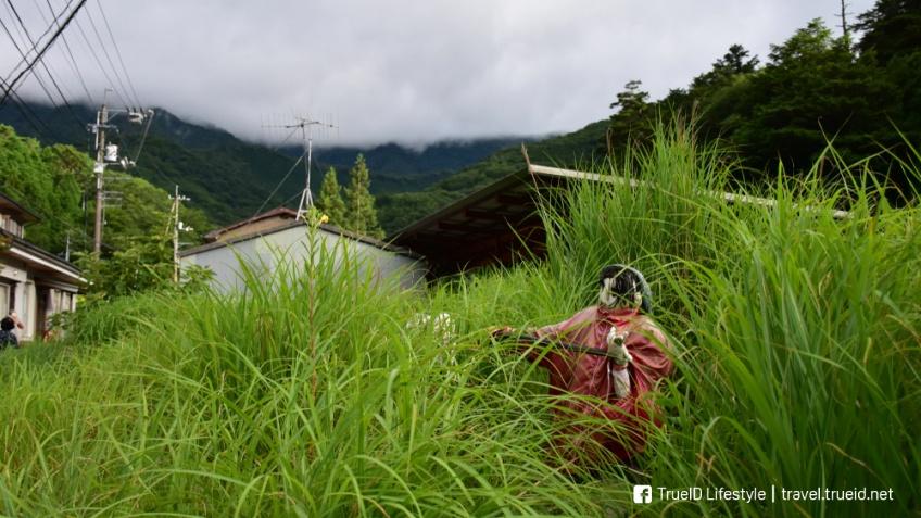 หมู่บ้านนาโกโระ
