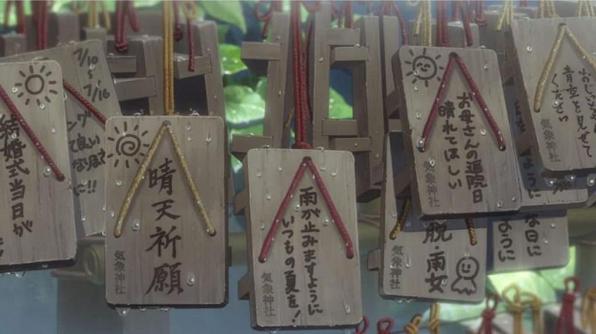 ศาลเจ้า Koenji Hikawa Shrine ที่เที่ยว weathering with you