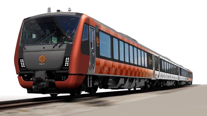 Japan Train Kairi