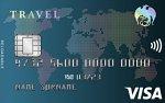 เปรียบเทียบ Travel Card