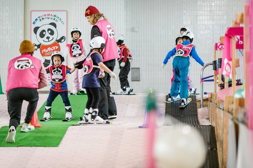 โรงเรียนสกีสำหรับเด็ก แพนดารุมาน