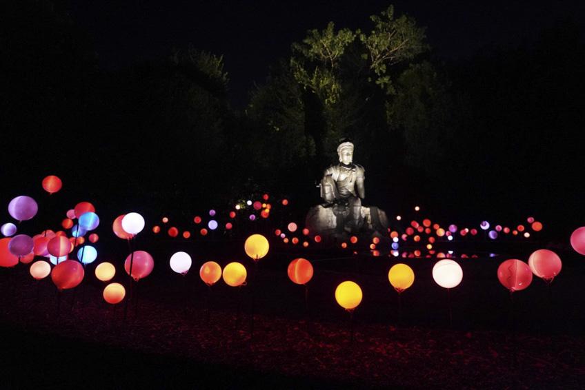 Illumination งานไฟ ราชบุรี
