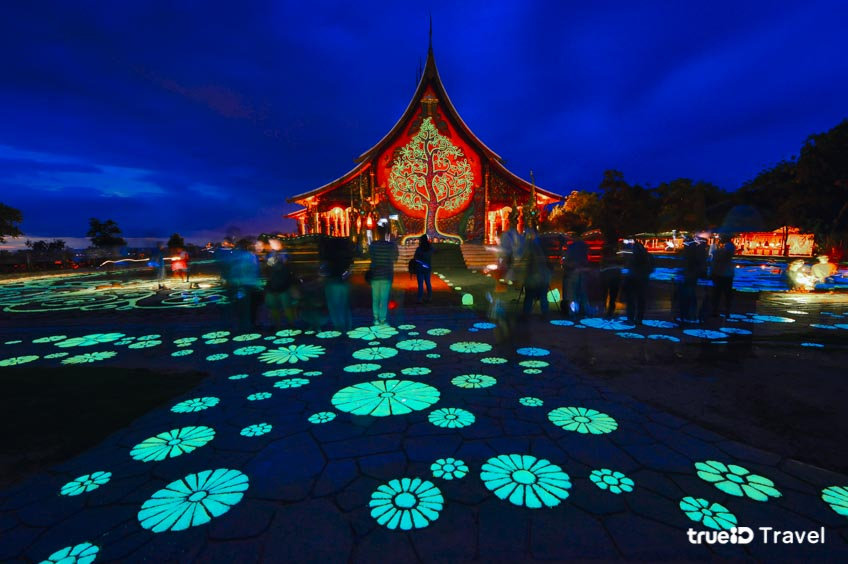 วัดสวย ในไทย วัดสิรินธรวรารามภูพร้าว อุบลราชธานี