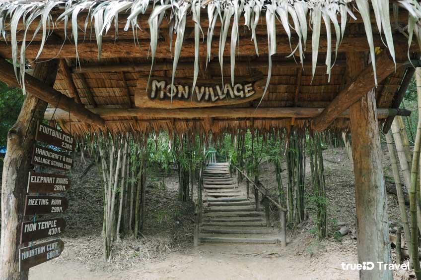 ที่เที่ยวกาญจนบุรี หมู่บ้านมอญ ท่าเสา