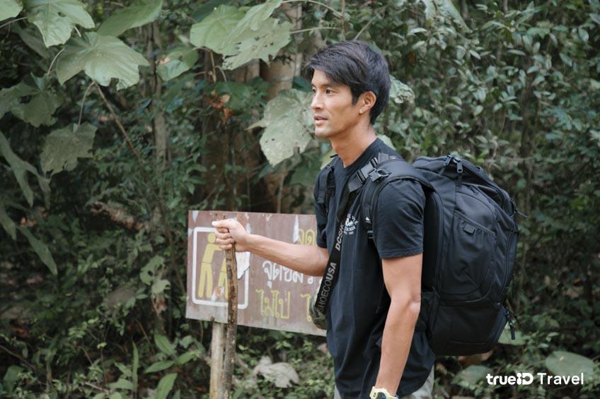 เดินป่า ผาหินกูบ จันทบุรี เขตรักษาพันธุ์สัตว์ป่าเขาสอยดาว