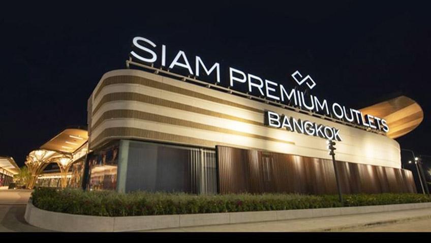 ที่เที่ยวกรุงเทพ ช้อปปิ้ง Siam Premium Outlets Bangkok