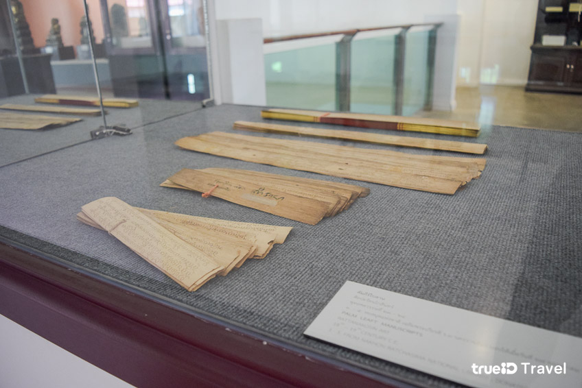 พิพิธภัณฑสถานแห่งชาติพิมาย นครราชสีมา