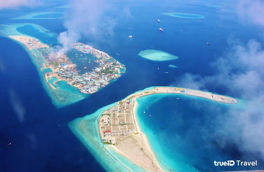 Malé เมืองหลวงมัลดีฟส์