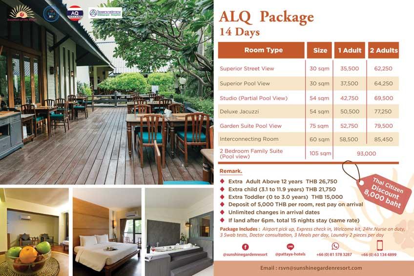 โรงแรม แพ็คเกจกักตัว พัทยา ASQ Sunshine Garden Resort
