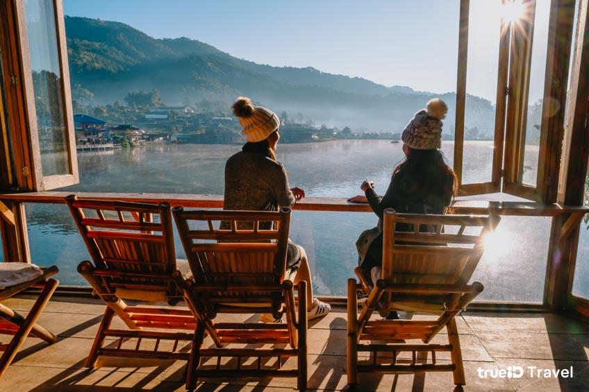 บ้านรักไทย แม่ฮ่องสอน ที่เที่ยวหน้าหนาว สวยๆ
