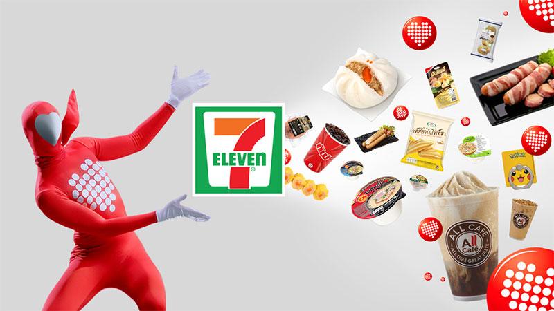 แลกฟรีที่ 7-Eleven