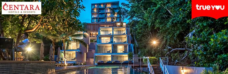 โรงแรมและรีสอร์ทในเครือเซ็นทารา