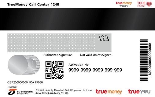 หลังบัตร True WhiteCard