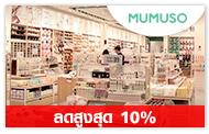 มูมูโซ