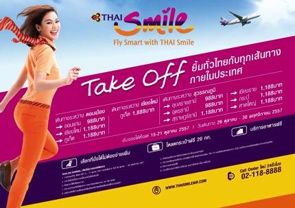 Promotion Thai Smile 2014 Take Off fly