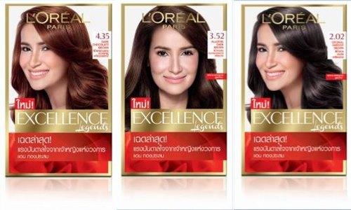 L'Oreal Excellence Legends เนรมิตสีผมสวยอิ่มชัดดุจเจ้าหญิงแห่งวงการ