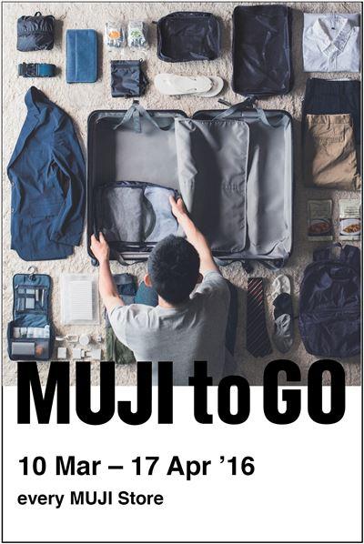 MUJI ชวนช้อปฯ กระเป๋าเดินทางสีพิเศษรับซัมเมอร์ มีเพียง 100 ใบ เท่านั้น!