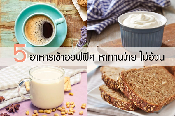breakfastthum