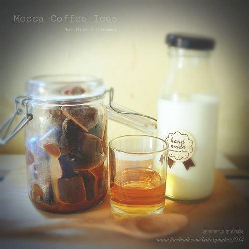 สูตรชง กาแฟ008