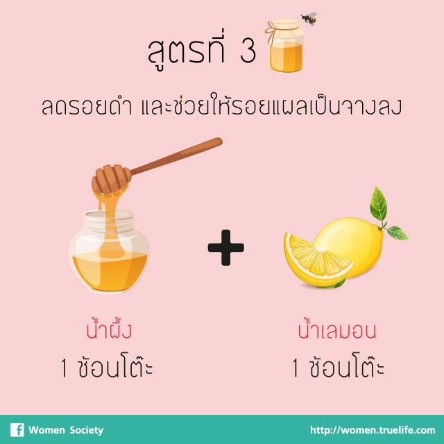 honey-mask-03